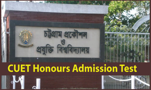 CUET Honours Admission Test