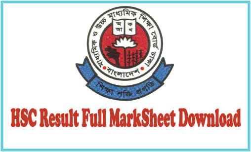 Get HSC Result Full MarkSheet 2016 Bangladesh