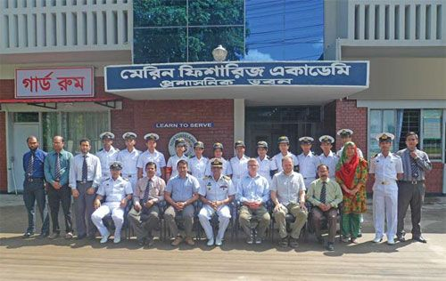 Marine Fisheries Academy Admission
