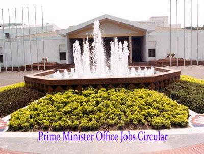 Prime Minister Office Job Circular