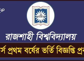 Rajshahi University Admission Test Notice