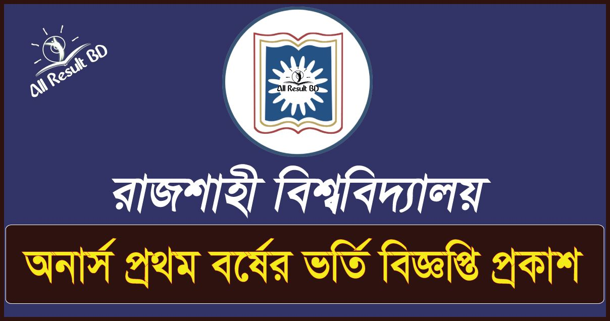 Rajshahi University Admission Test Notice