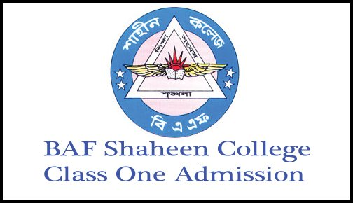 BAF Shaheen College Class One Admission Result Notice 2016