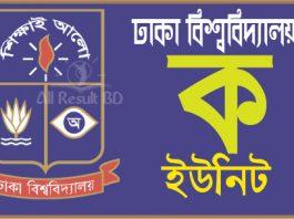 Dhaka University KA Unit Admission Test Result