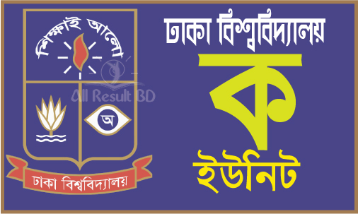 Dhaka University KA Unit Admission Test Result 2016-17
