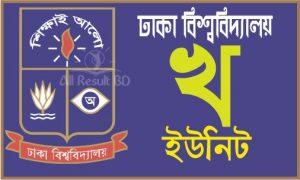 DU KHA Unit Admission Result