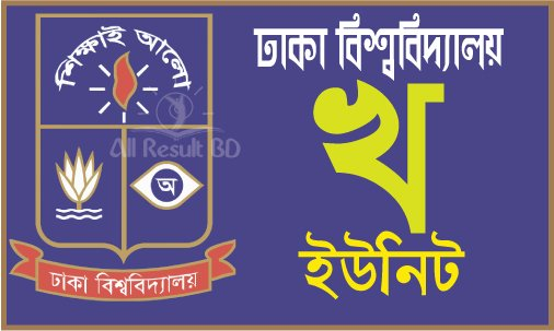 Dhaka University KHA Unit Admission Result