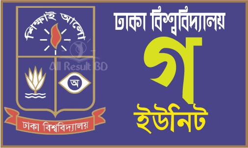 Dhaka University GA Unit Admission Result