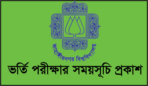 Jahangirnagar University Admission Test Routine