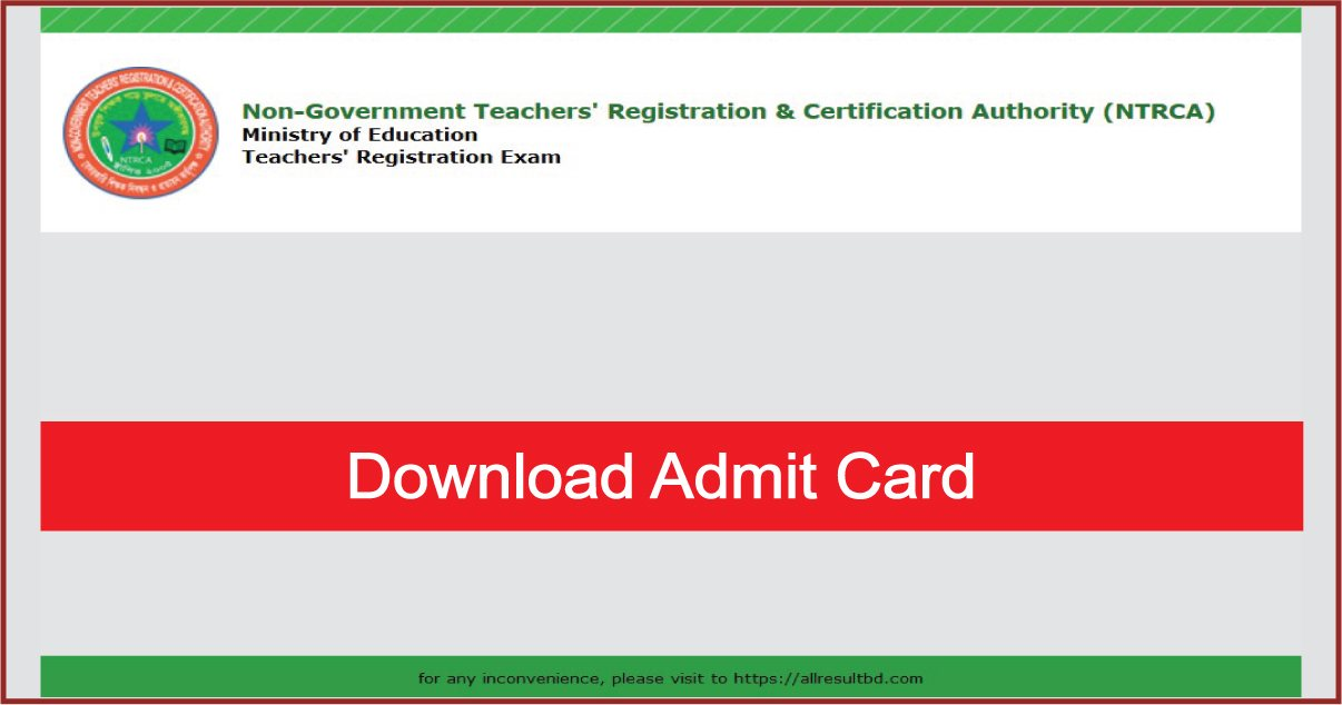 15th NTRCA Admit Card