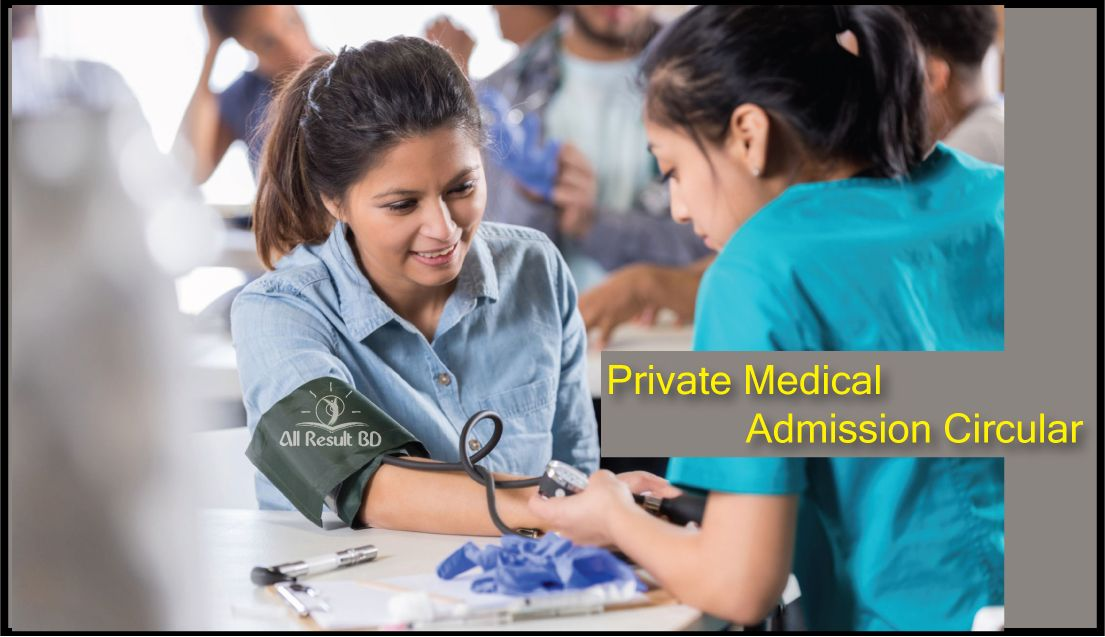 Private Medical MBBS/BDS Admission circular