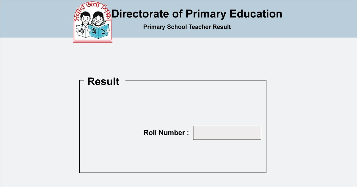 Primary Assistant Teacher Viva Result