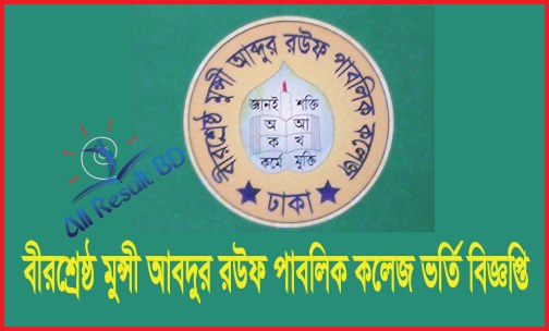 Birshreshtha Munshi Abdur Rouf College