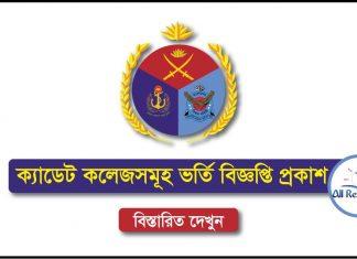 Cadet College Class Seven Admission