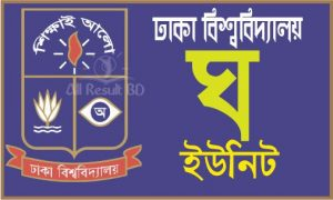Dhaka University Gha Unit Admission Result