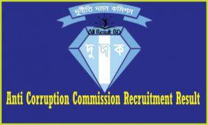 Anti Corruption Commission Recruitment Result