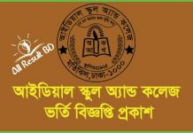 Ideal School and College Class 1-9 Admission Circular