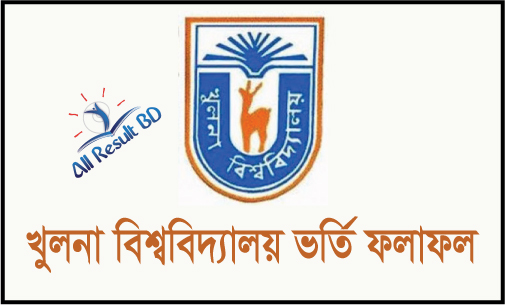 Khulna University Admission Test Result