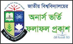 National University Honours Admission Result