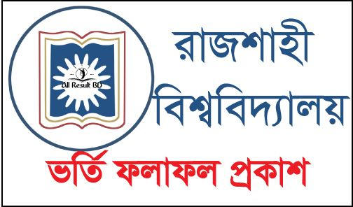 Rajshahi University Admission Test Result