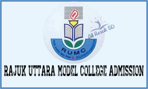 Rajuk Uttara Model College Class 6, 7 & 8 Admission