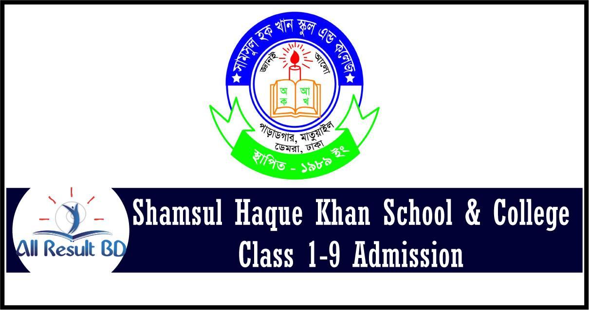 Shamsul Haque Khan School & College Admission