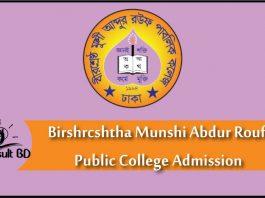 Birshreshtha Munshi Abdur Rouf School