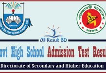 Govt School Admission Test Result
