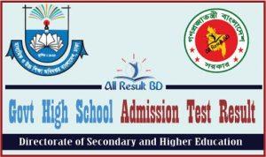 Govt School Admission Test Result