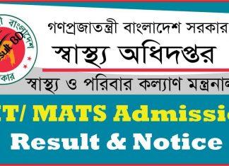 IHT/ MATS Admission Notice