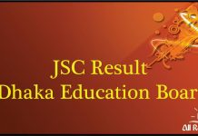 JSC Result 2019 Dhaka Education Board