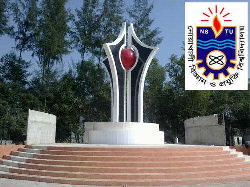 Noakhali Science & Technology University