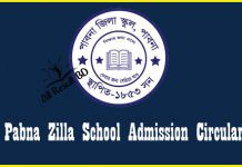Pabna Zilla School Admission Circular