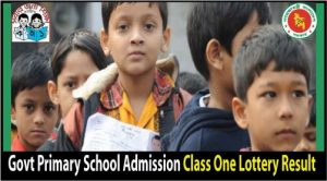 Primary School Admission Class One Lottery Result