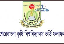 Sher E Bangla Agricultural University Admission Result