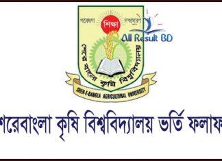 Sher E Bangla Agricultural University Admission Result