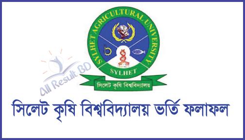 Sylhet Agricultural University Admission Test Result