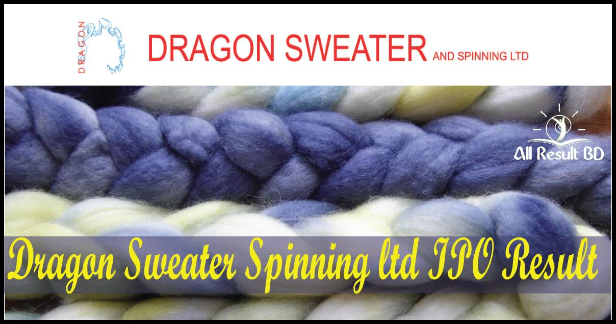 Dragon Sweater Spinning ltd IPO