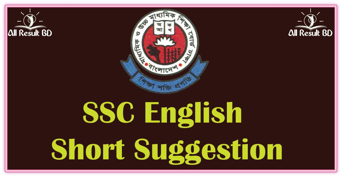 SSC English Short Suggestion 1st & 2nd Paper -SSC Exam 2016