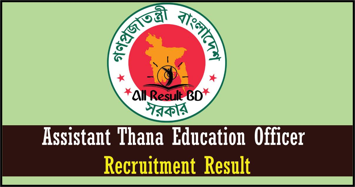 Assistant Thana Education Officer- ATEO Job Written Result