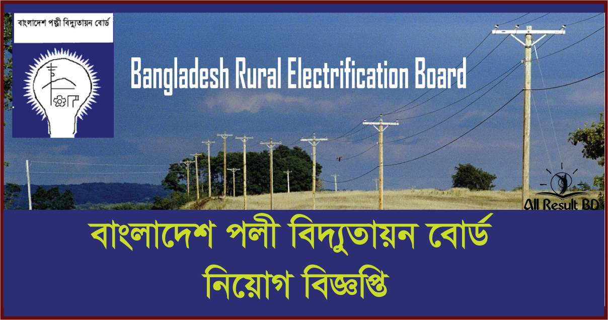 Bangladesh Rural Electrification Board BREB Job Circular 2016
