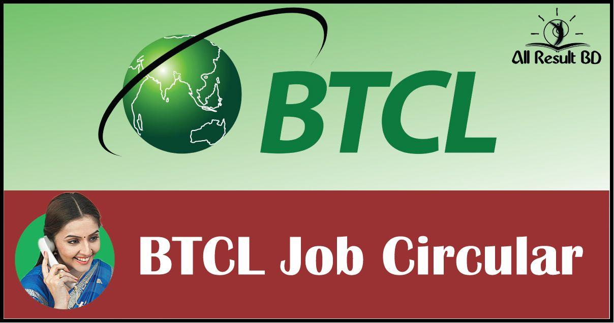 BTCL Job Circular 2016 Bangladesh Telecommunications Company Ltd