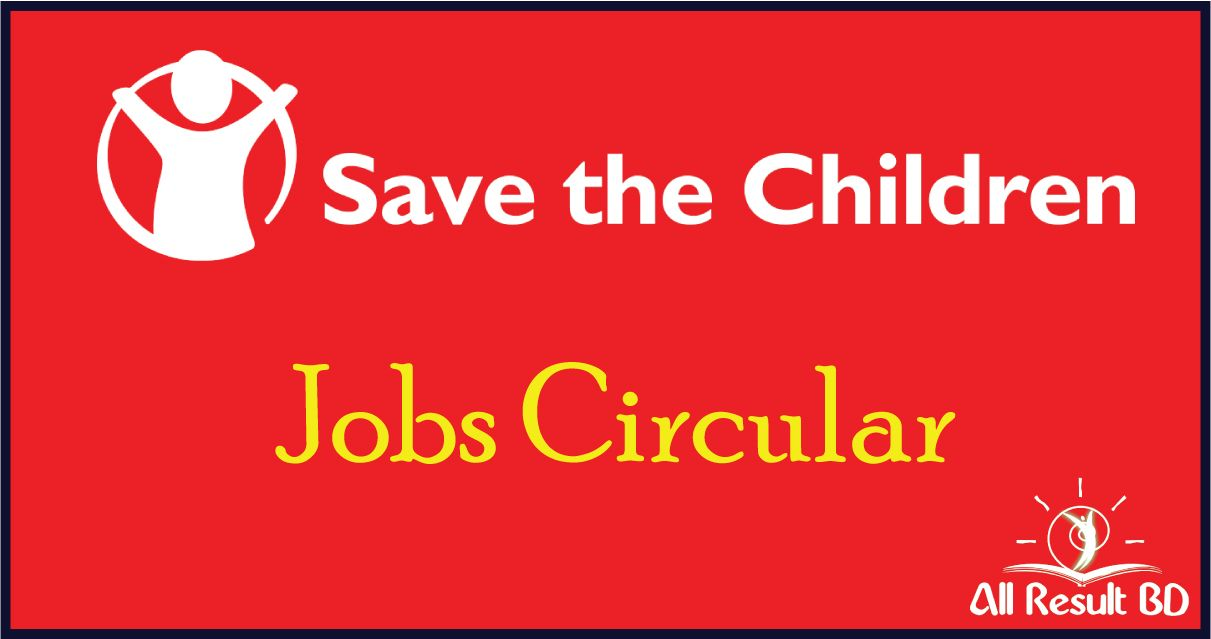 Save The Children Jobs Circular