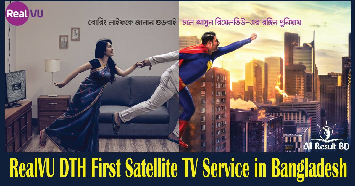 RealVU DTH First Satellite TV Service in Bangladesh
