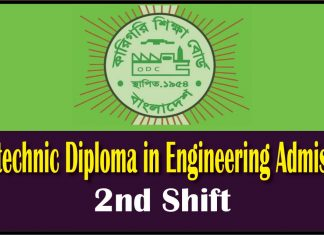 Polytechnic Admission 2nd Shift