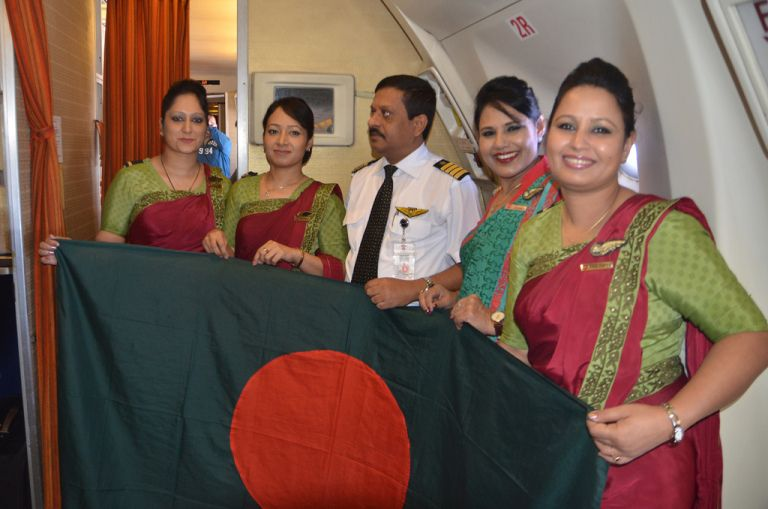 Bangladesh Biman Airlines Job Circular