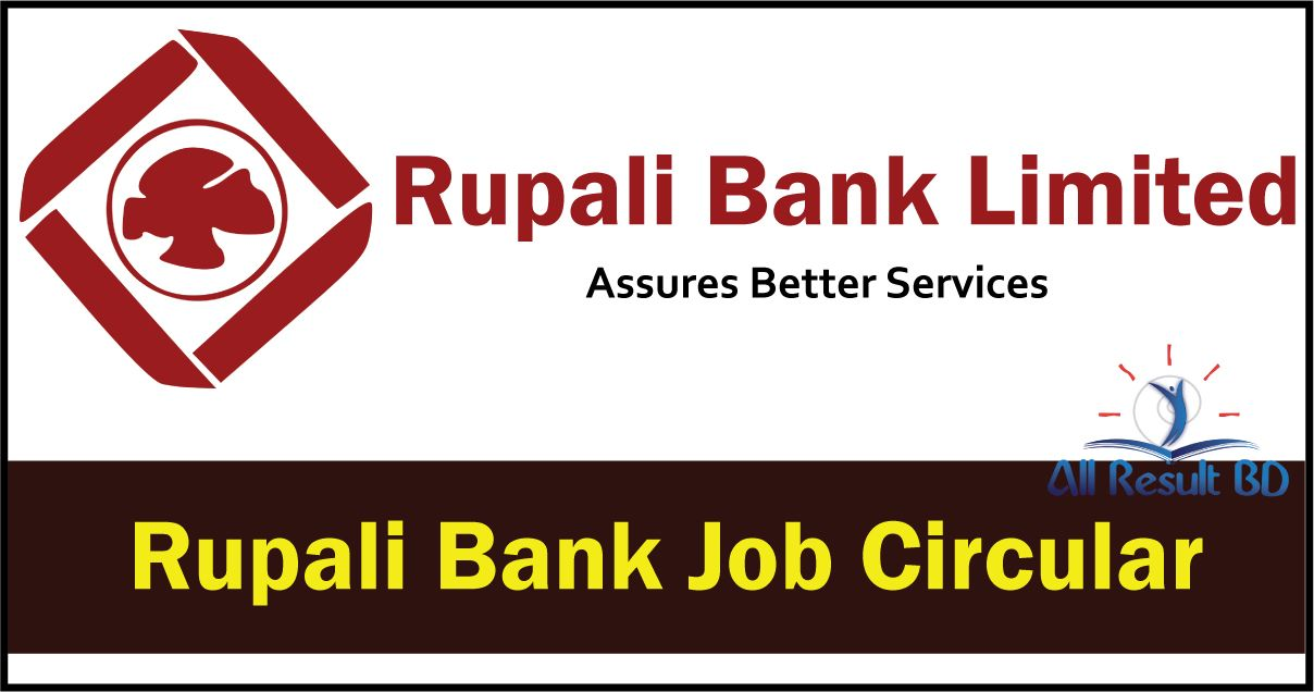 Rupali Bank Job Circular