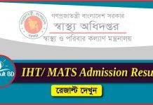 iht mats admission result 2019