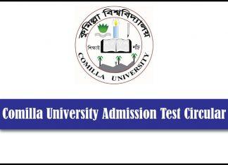 Comilla University Admission Test Circular