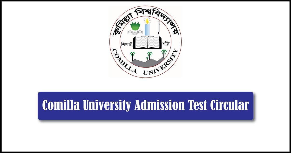 Comilla University Admission Test Circular